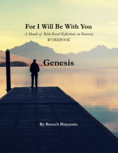 WorkbookCover- genesis