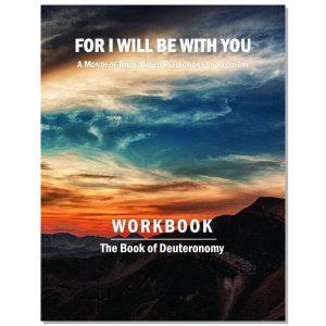 WorkbookCover- Deut sq
