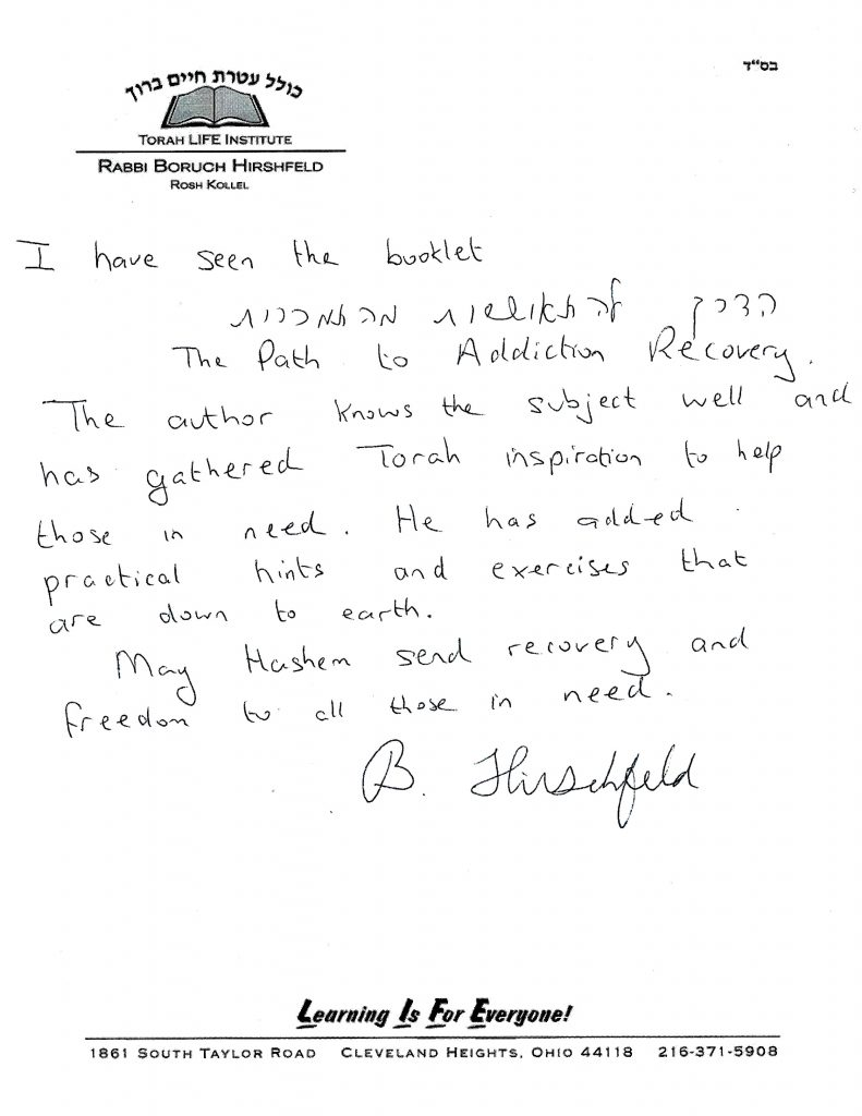 Letter from Rabbi Boruch Hirshfeld of the Torah LIFE Institute of Cleveland, Ohio.